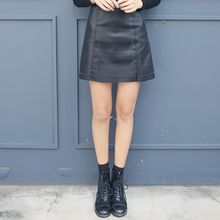 Envy Look - Faux-Leather A-Line Mini Skirt