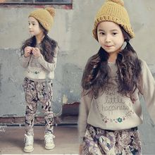 Princess House - Kids Set: Letter Sweatshirt + Printed Pants