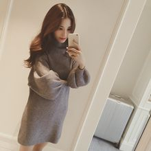 Hibisco - Long-Sleeve Mock Neck Knit Dress