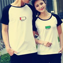 Matcha House - Couple Matching Battery Print Short-Sleeve T-Shirt / Shorts