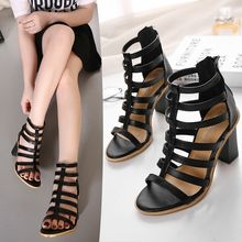 Monde - Caged Chunky Heel Sandals
