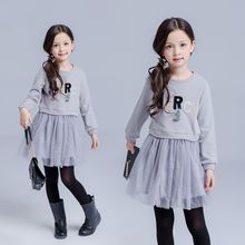 Kidora - Kids Long-Sleeve Mock Two Piece Dress