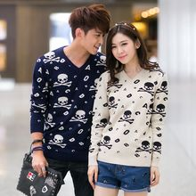 Lovebirds - Couple Skull-Pattern Knit Top