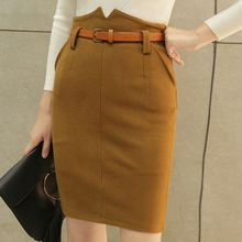 Lovebirds - Pencil Skirt