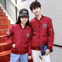 Tabula Rasa - Couple Matching Lettering Baseball Jacket