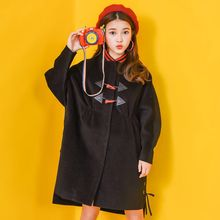 Moriville - Lace Up Side Long Woolen Jacket