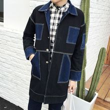 Bay Go Mall - Multi-Pocket Denim Coat