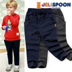 JELISPOON - Boys Baggy-Fit Sweatpants