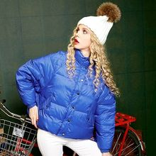 ELF SACK - Drawstring Puffer Jacket