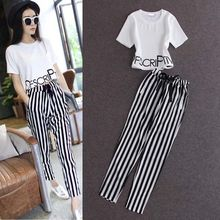 Oaksa - Set: Print Cropped Top + Striped Cropped Pants