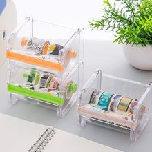 Show Home - Washi Tape Organizer and Dispenser