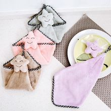 Home Simply - Star-Accent Hand Towel