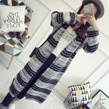 OTTI - Striped Long Cardigan