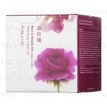 NARUKO - Rose & Botanic HA Aqua Cubic Hydrating Cream EX