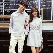 Je T'aime - Couple Matching Pinstriped Long-Sleeve Shirt / Shirtdress