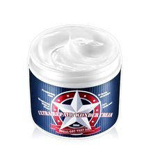 MIZON - Ultra Repair Wonder Cream 300ml