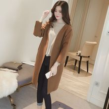 Ashlee - Plain 3/4 Sleeve Long Cardigan