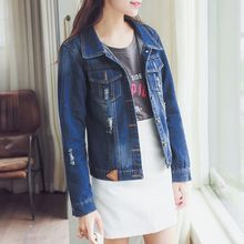 Ekim - Distressed Denim Jacket