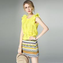 Y:Q - Set: Frill Trim Top + Patterned Skirt