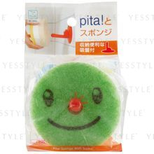 Kokubo - Sponge with Suction Cup (Random Color)