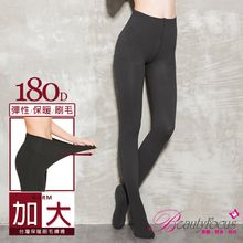 Beauty Focus - Fleece-Lined Shaping Tights