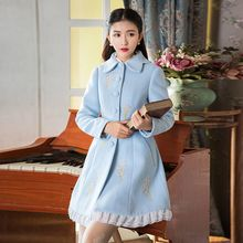 GU ZHI - Lace-Hem Embroidery Coatdress