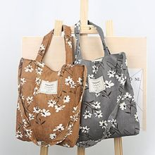 TangTangBags - Printed Shopper Bag