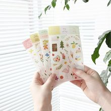 Full House - Flowers Stickers 9pcs