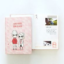 BABOSARANG - 'SOME TUNE' Hard Cover Note Book (S)