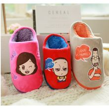 Rivari - Family Fleece-lined Slippers