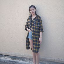 BZY - Long Plaid Shirt