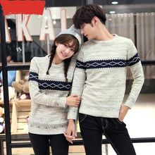 Evolu Fashion - Matching Couple Mélange Sweater
