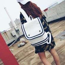 Seok - Contrast Trim Canvas Backpack