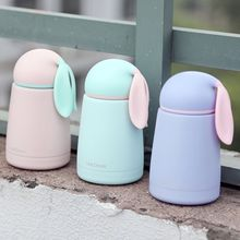Class 302 - Rabbit Ear Mini Thermal Tumbler