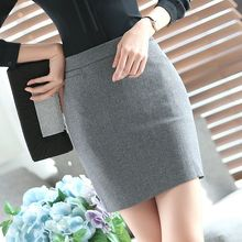 Princess Min - Pencil Skirt