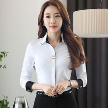 Princess Min - Contrast-Trim Shirt / Slim-Fit Pants / Pencil Skirt