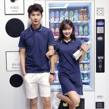 Je T'aime - Couple Matching Short-Sleeve Polo Shirt / Polo Dress