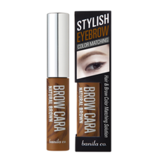banila co. - Eye Love Brow Cara (#04 Natural Brown)