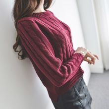 JUSTONE - Dip-Back Cable-Knit Sweater