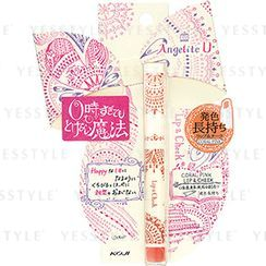 Koji - Angelite U Lip & Cheek (Coral Pink)