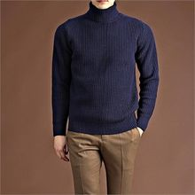 THE COVER - Turtle-Neck Rib-Knit Sweater