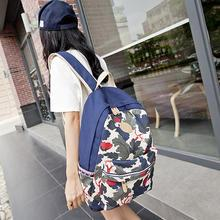 VIVA - Camouflage Canvas Backpack