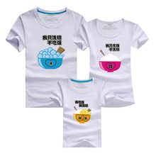 Panna Cotta - Family Matching Printed Short-Sleeve T-Shirt