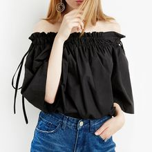 Richcoco - Off-Shoulder Top