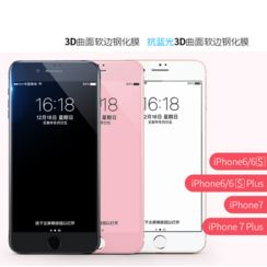 SEGEL - Tempered Glass Screen Protective Film - iPhone 6 / 6 Plus / 7 / 7 Plus