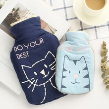Show Home - Animal Hot Water Bottle