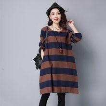 Hummingbird - Long-Sleeve Striped A-line Dress