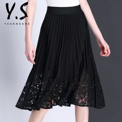 Y:Q - Lace Hem Pleated Midi Skirt