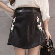 Fancy Show - Faux-Leather Embroidered Skirt