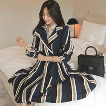 Dimanche - Striped Trench Coat with Sash